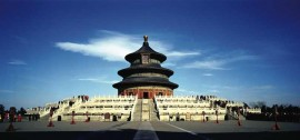 Week-end Tradition à Beijing 11
