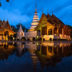THAILANDE CHIANG MAI shutterstock_157993628  Copyright  ANUJAK JAIMOOK