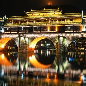 CHINE  Fenghuang (Phoenix) – Copyright  irakite  (2)