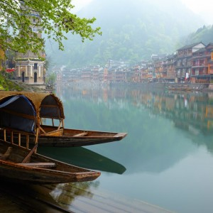 CHINE Fenghuang (Phoenix)  Copyright  silver-john