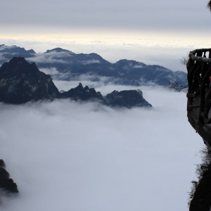 Sea of Clouds at Passerelle