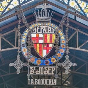 Espagne – Barcelone  Marché de La Boqueria ©Anibal Trejo